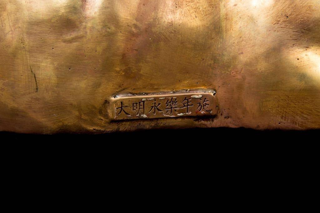 Rare Ming Imperial Gilt-Bronze Figure of Green Tara - 9
