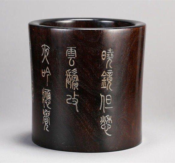 Chinese Qing Dynasty Zitan Brush Pot