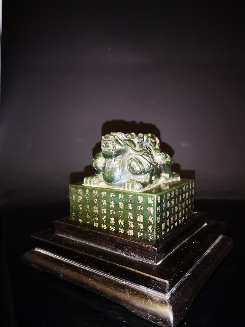 Chinese Superb Qing Hetian Jade Seal and Box - 2