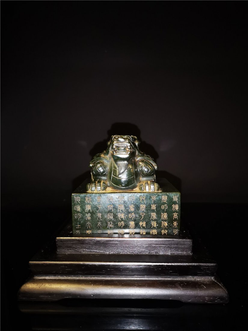 Chinese Superb Qing Hetian Jade Seal and Box - 3