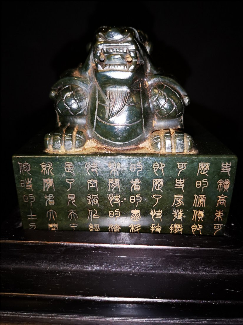 Chinese Superb Qing Hetian Jade Seal and Box - 4