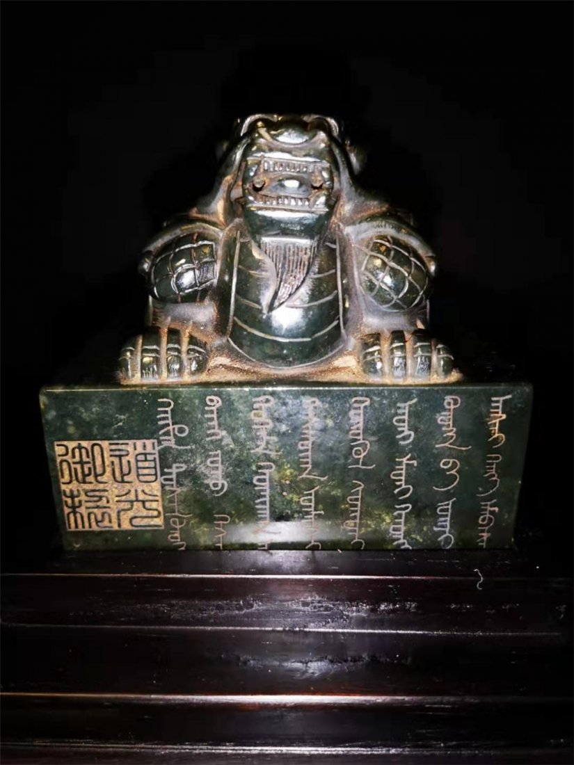 Chinese Superb Qing Hetian Jade Seal and Box - 5