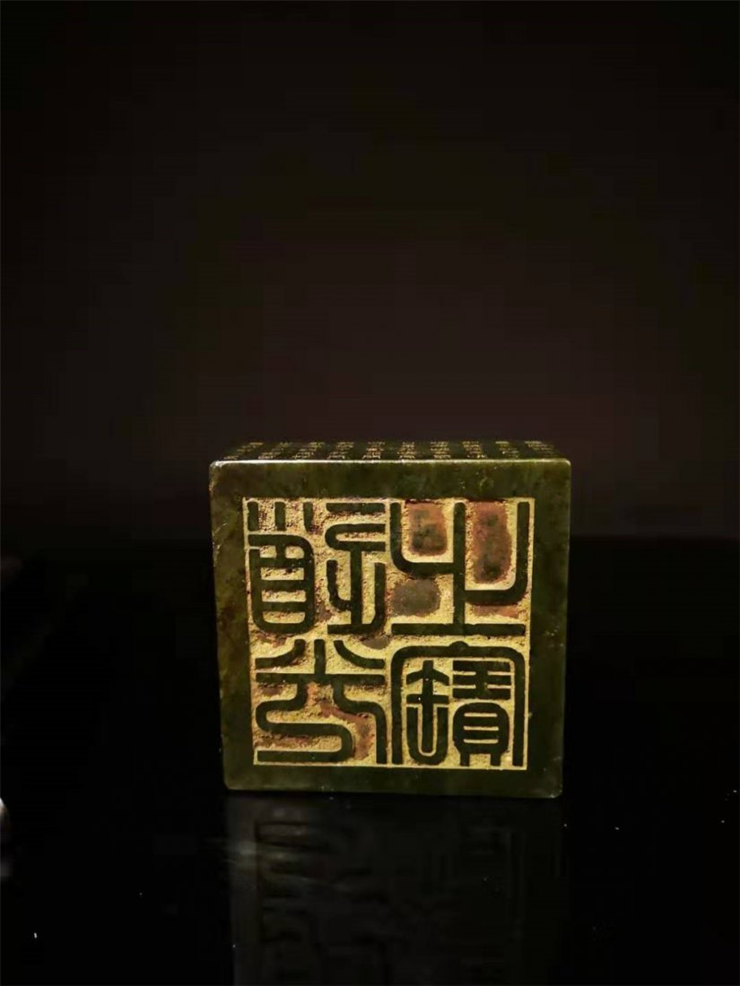 Chinese Superb Qing Hetian Jade Seal and Box - 6