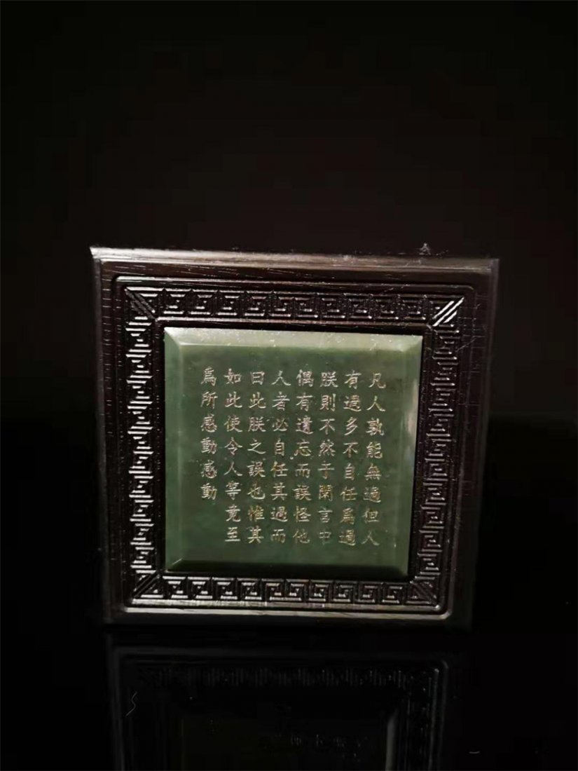 Chinese Superb Qing Hetian Jade Seal and Box - 7