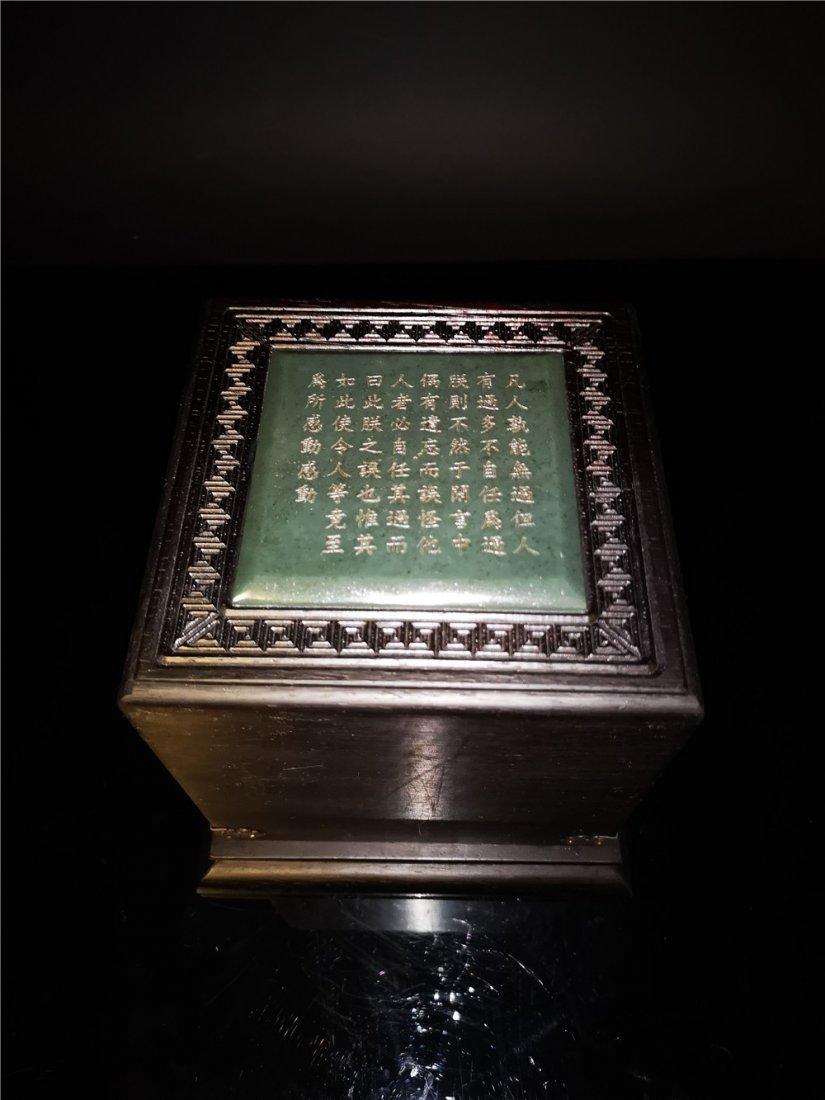 Chinese Superb Qing Hetian Jade Seal and Box - 9