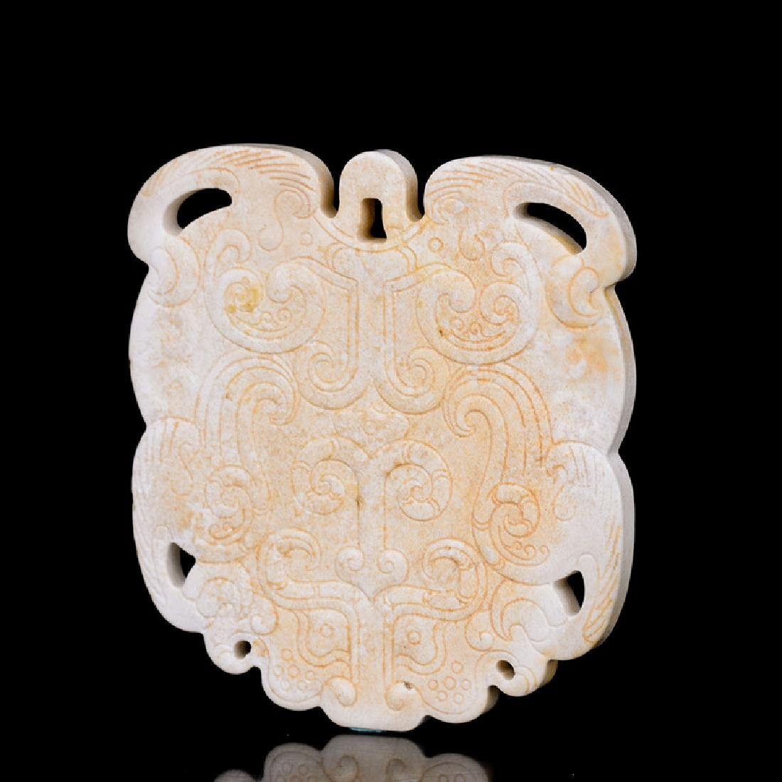 Good Chinese Carved Jade Plaque - 2