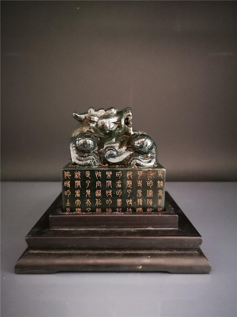 Chinese Superb Qing Hetian Jade Seal and Box