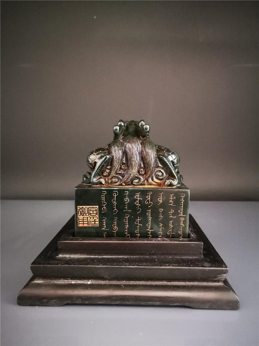 Chinese Superb Qing Hetian Jade Seal and Box - 2