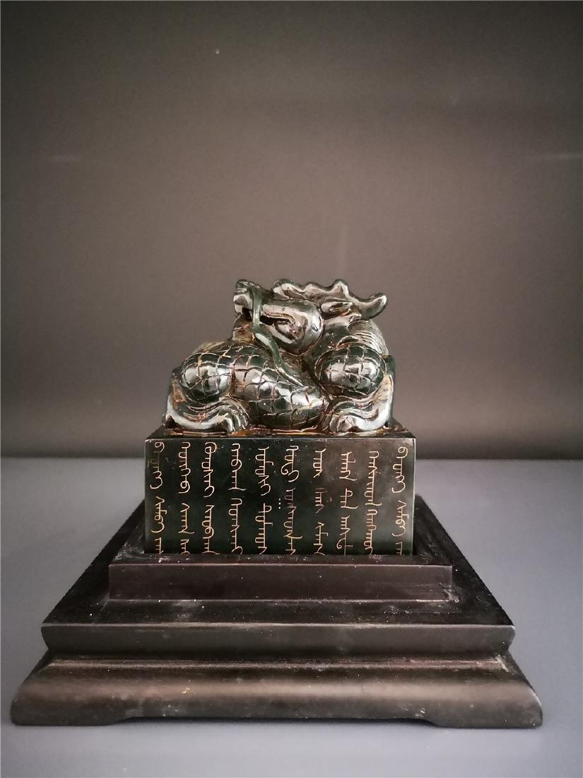 Chinese Superb Qing Hetian Jade Seal and Box - 3