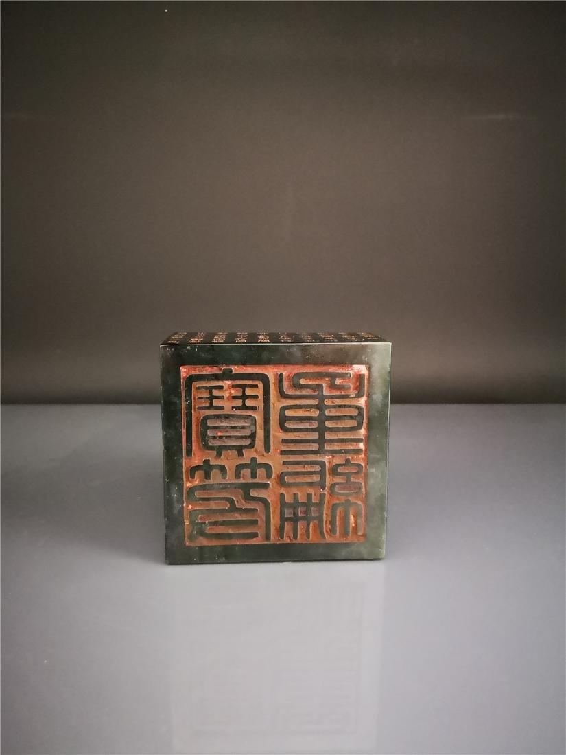 Chinese Superb Qing Hetian Jade Seal and Box - 4