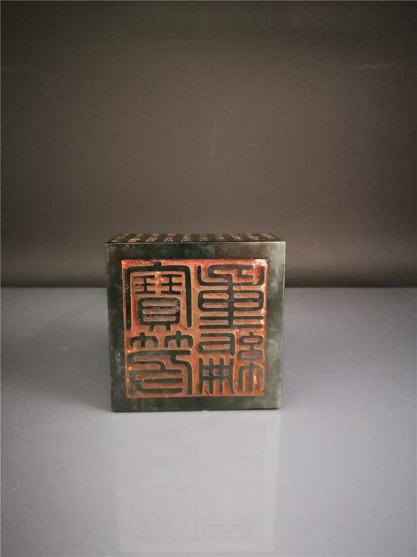 Chinese Superb Qing Hetian Jade Seal and Box - 5