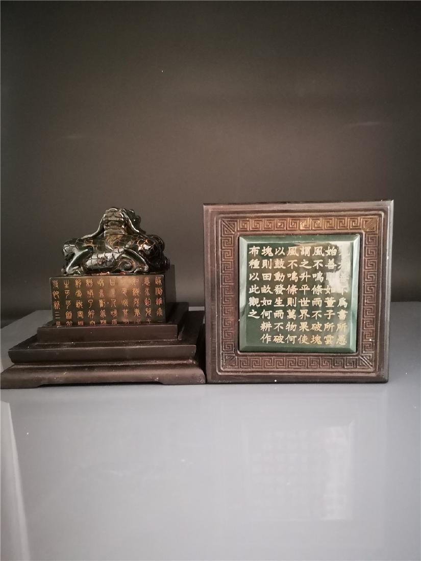 Chinese Superb Qing Hetian Jade Seal and Box - 6