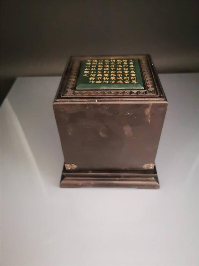 Chinese Superb Qing Hetian Jade Seal and Box - 8