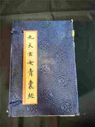 Antique Chinese Book