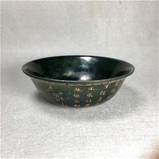 Chinese Qing Style Green jade Bowl