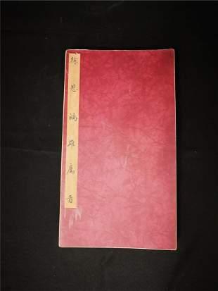 Rare chinese painting album by Xu beihong(1895-1953)