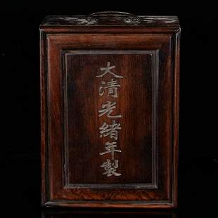 Large Chinese Carved Wooden Box
