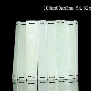 Chinese Hetian White Jade Piece