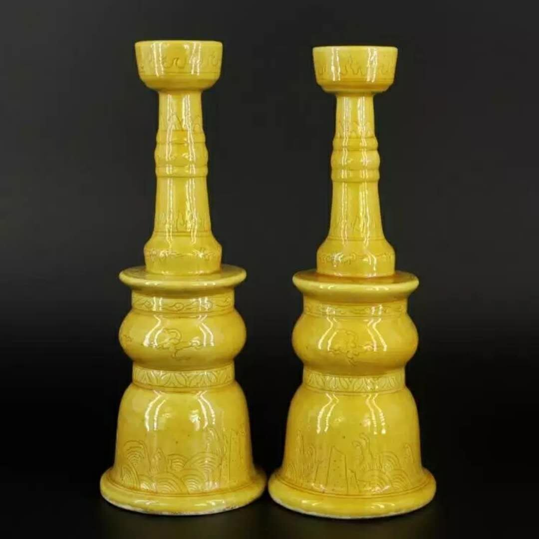 A yellow glazed Chinese porcelain candle holder