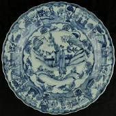 Ming dynasty Chinese B/W porcelain plate