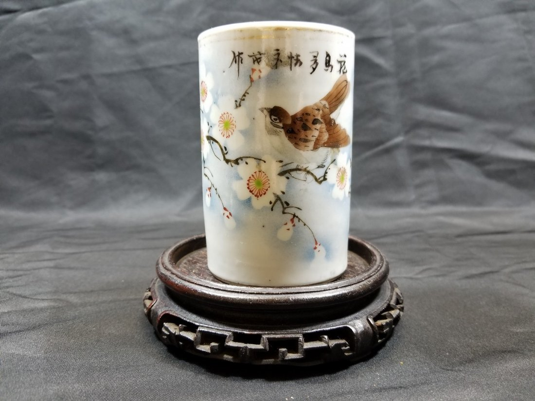 Republic Chinese porcelain brusher