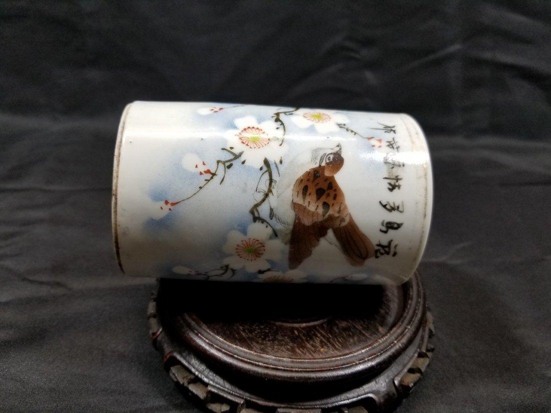 Republic Chinese porcelain brusher - 2