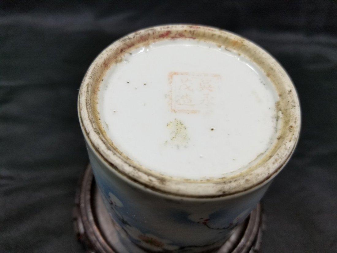 Republic Chinese porcelain brusher - 4