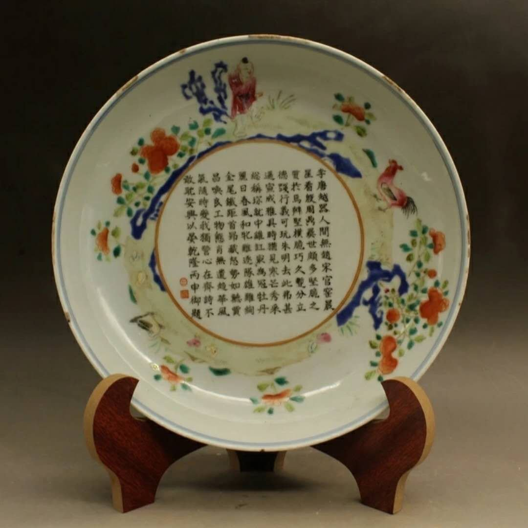 Rare Chinese famill rose porcelain plate