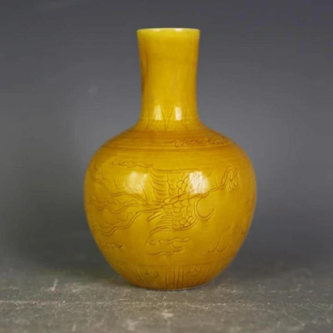A yellow ground porcelain vase