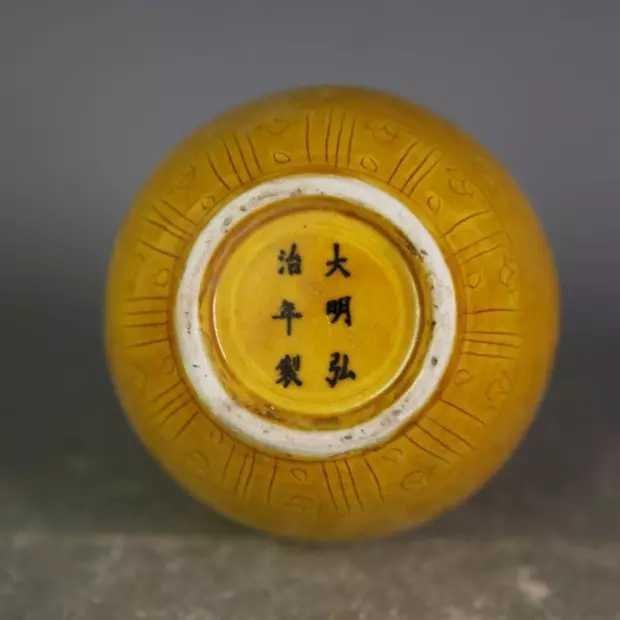 A yellow ground porcelain vase - 4