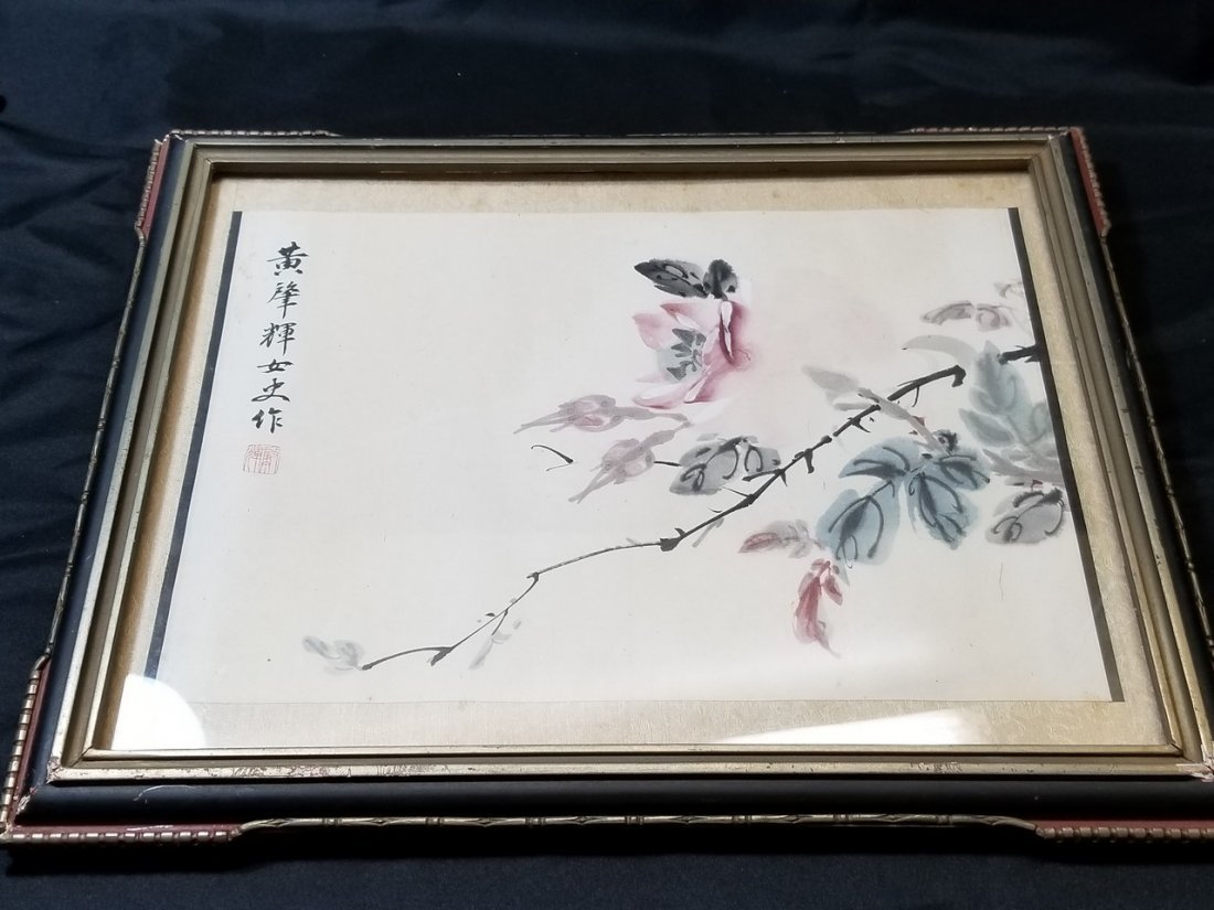 Excellent mordern chinese painting