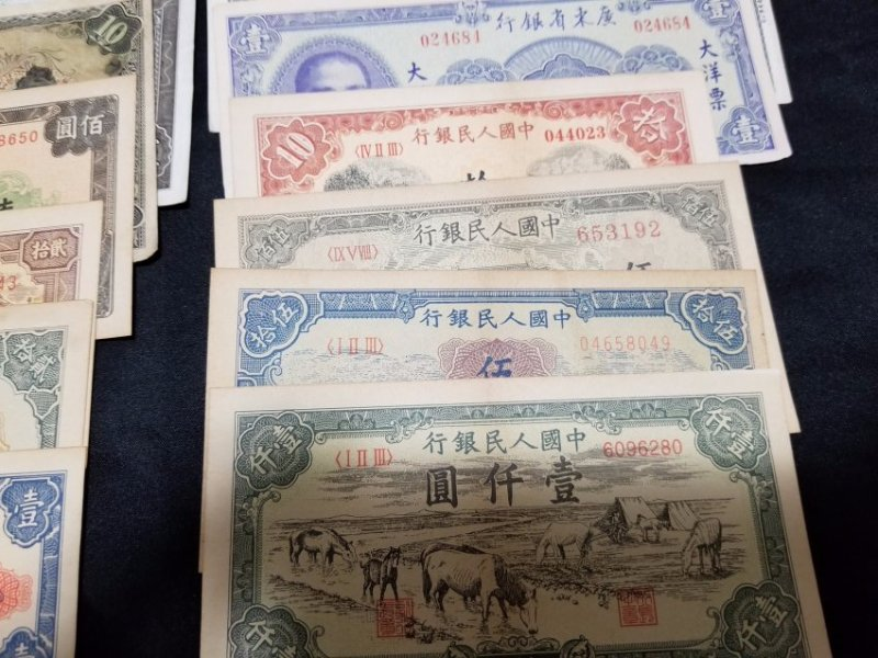Collection of asian paper money - 3
