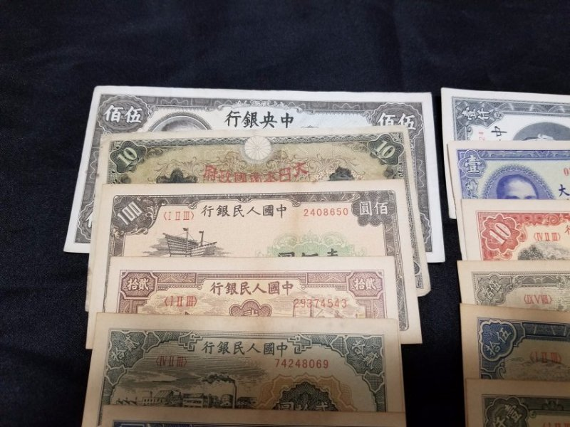 Collection of asian paper money - 5