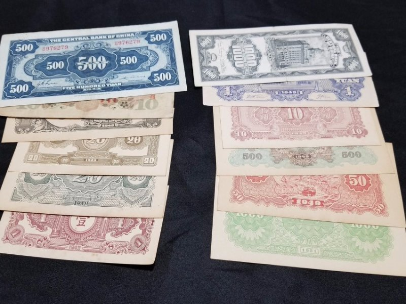 Collection of asian paper money - 6
