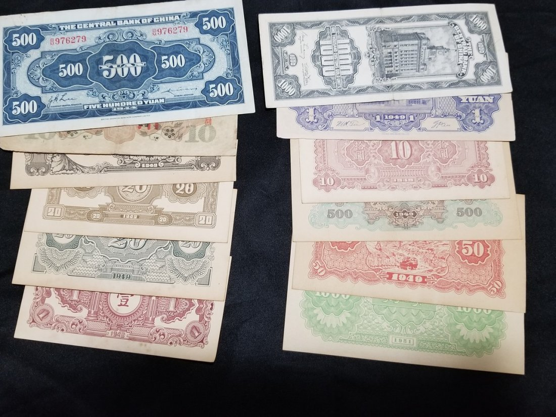 Collection of asian paper money - 7