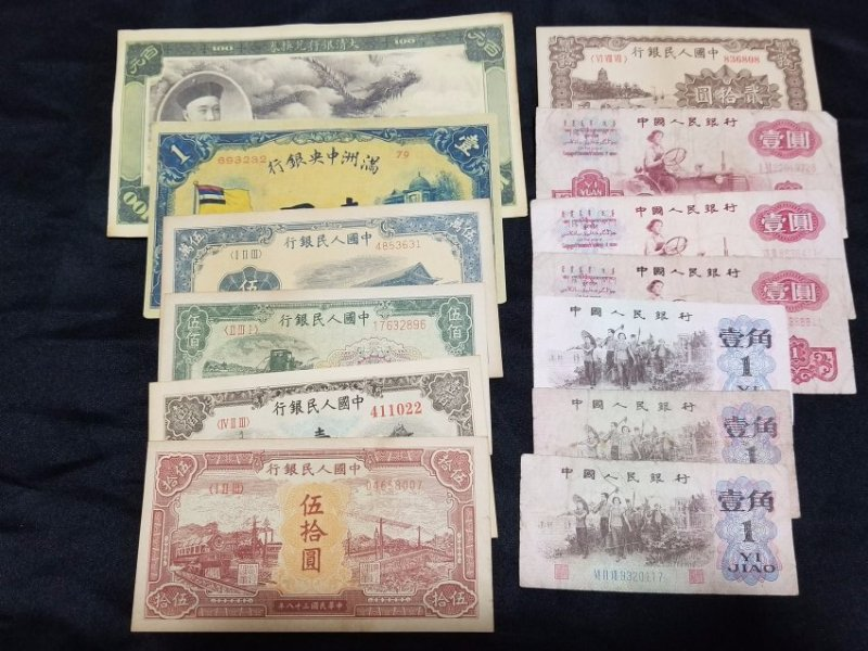 Asian banknote