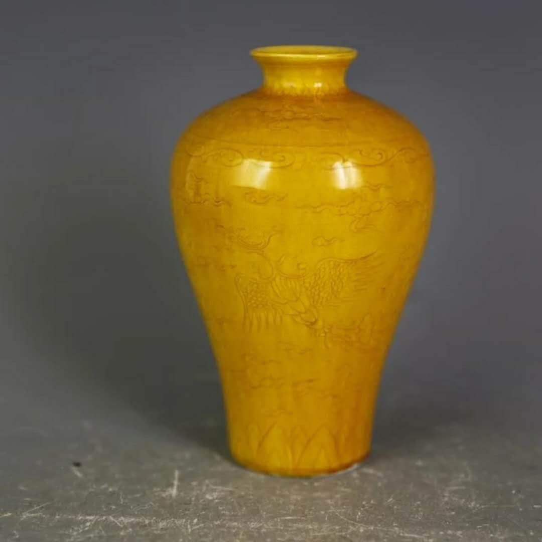 A yellow glazed Chinese porcelain vase