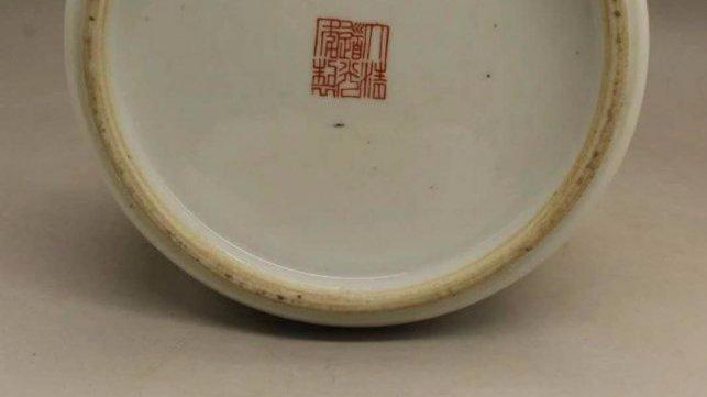 A famille rose porcelain hero vase - 5