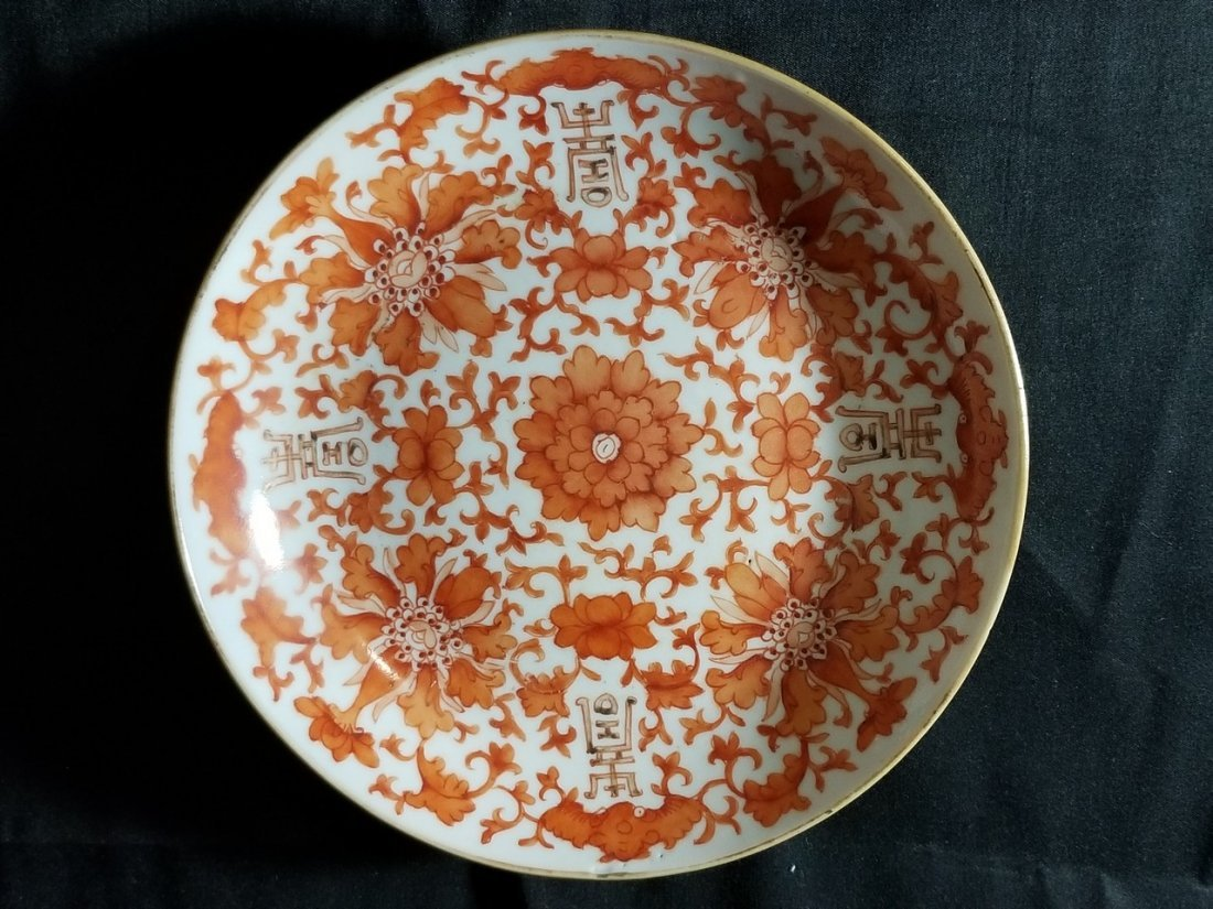 A copper red porcelain plate