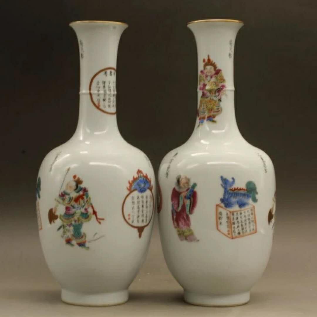 Fine Chinese famille rose porcelain vases - 2