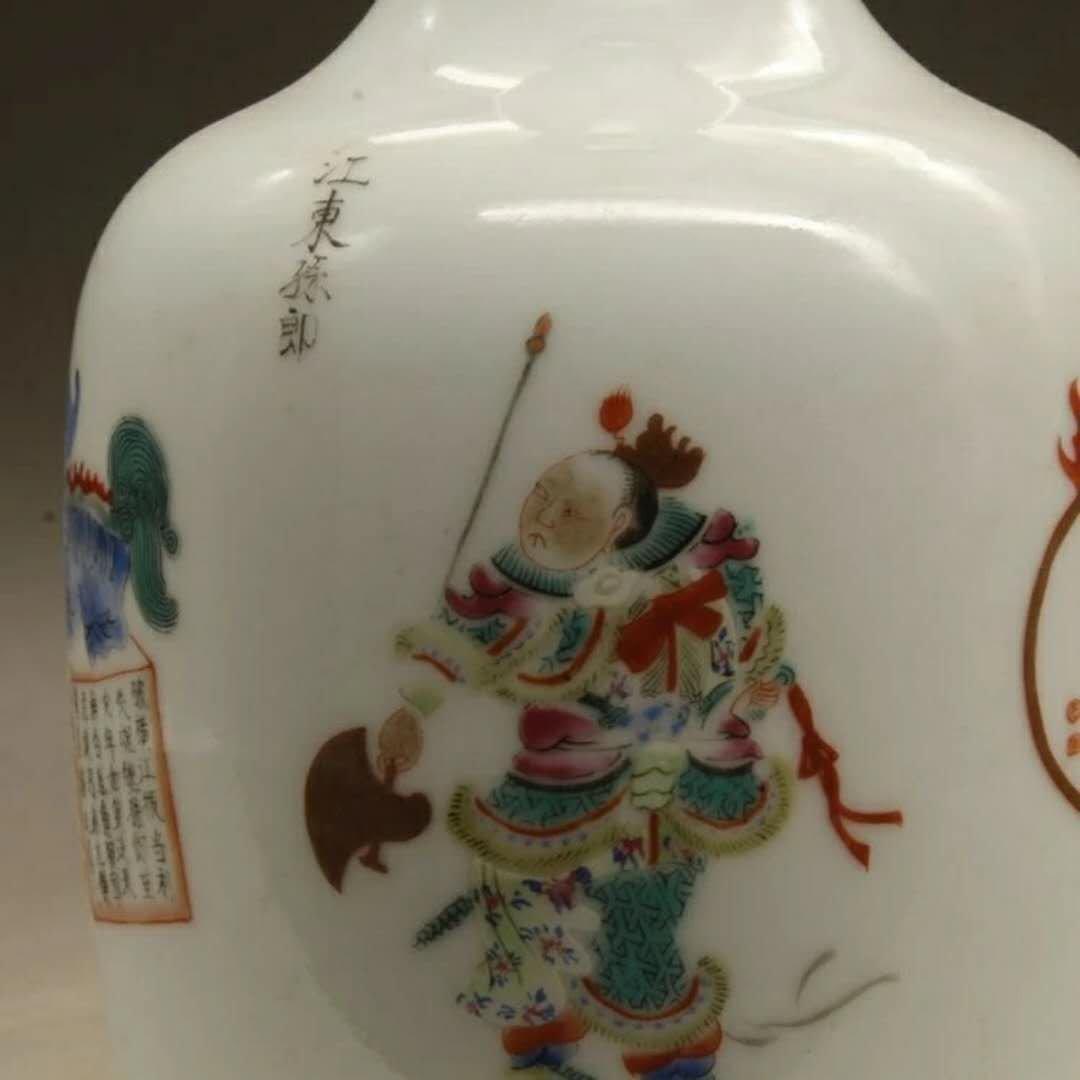 Fine Chinese famille rose porcelain vases - 4