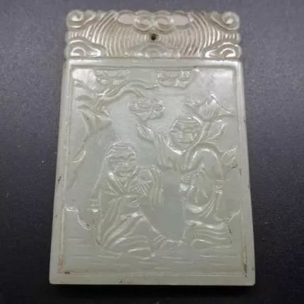 Fine carved Chinese  jade pendant