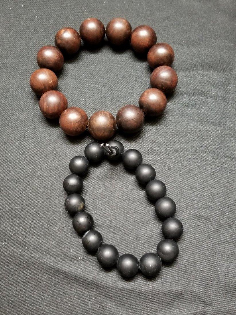 Vintage Chinese bracelet