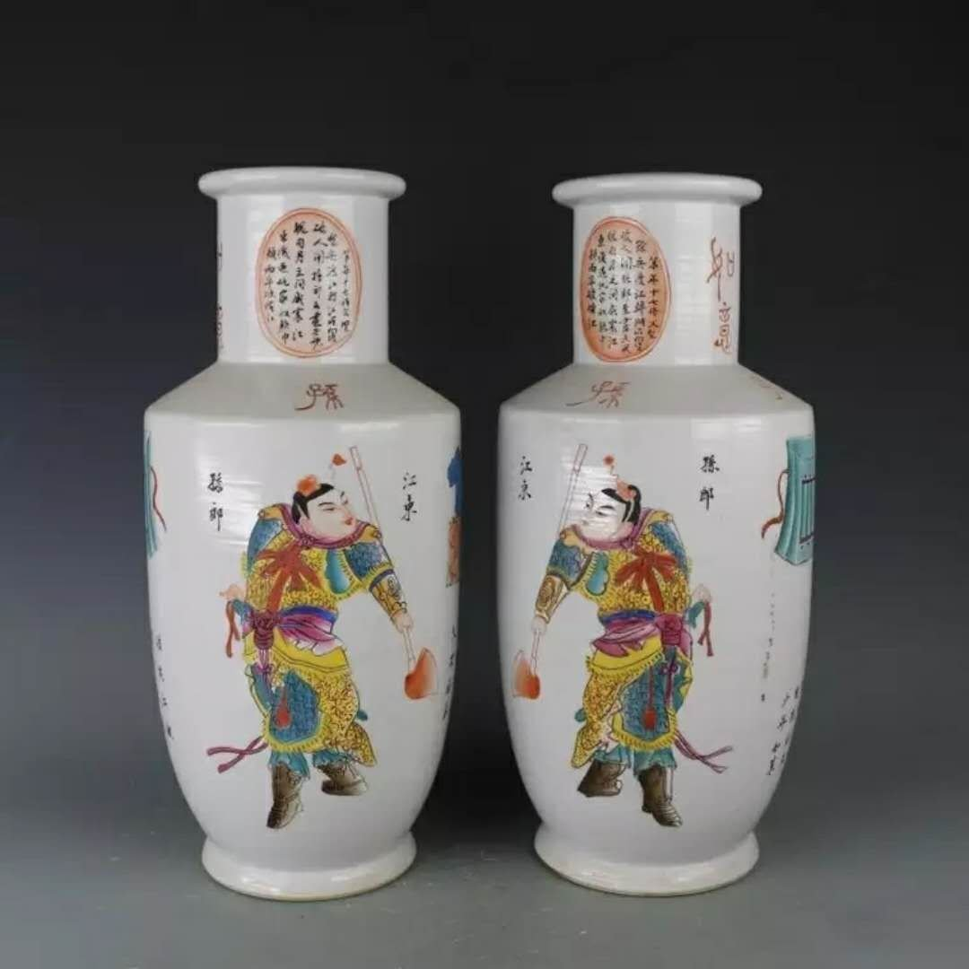 Excellent Chinese famille rose porcelain vases