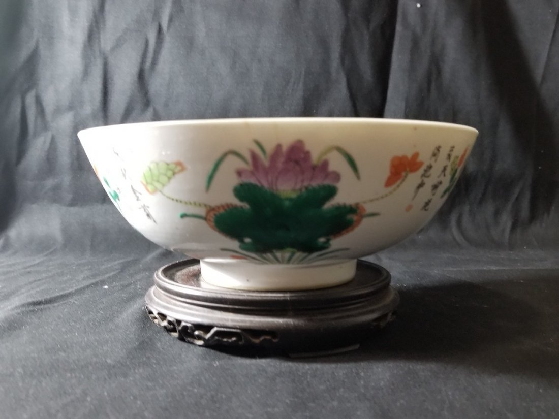 Late 19th century Chinese famille rose porcelain bowl