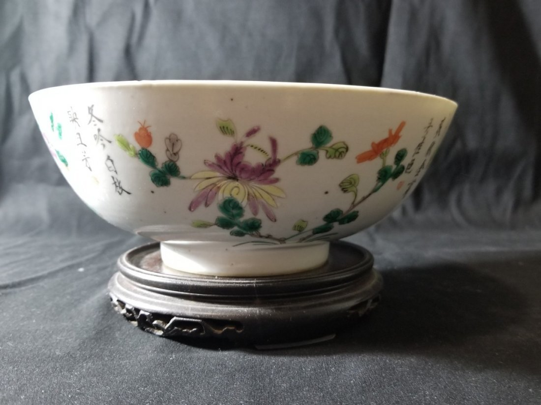 Late 19th century Chinese famille rose porcelain bowl - 3