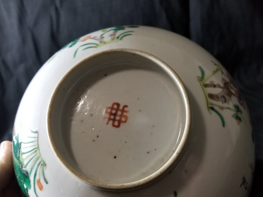 Late 19th century Chinese famille rose porcelain bowl - 5
