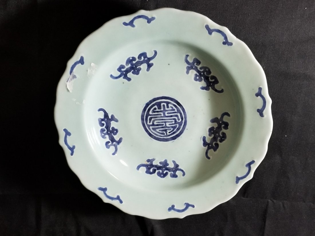 Old Chinese B/W porcelain plate