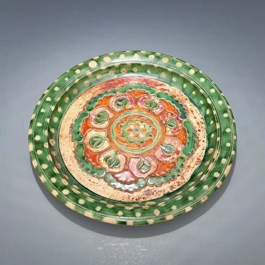 Multichrome porcelain plate