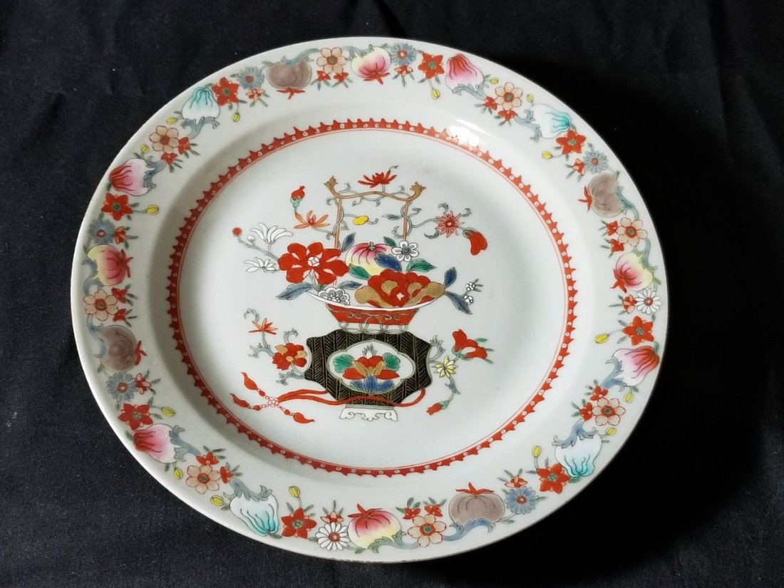 18th Century Chinese famille rose porcelain plate